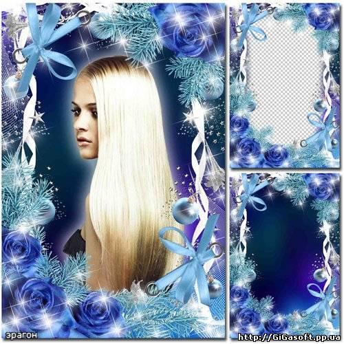 Новогодняя рамка для фотошопа – Синий иней » Скачать ...